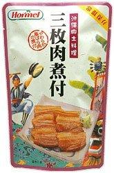 三枚肉煮付 250g×9P ホーメル 沖縄の代表的な豚肉料理 豚バラ肉を砂糖醤油でじっくり煮込んだ沖縄風煮豚 沖縄そばの具やおつまみに 沖縄土産にもおすすめ