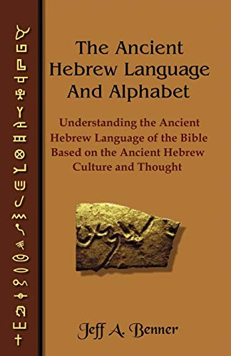Compare Textbook Prices for The Ancient Hebrew Language and Alphabet: Understanding the Ancient Hebrew Language of the Bible Based on Ancient Hebrew Culture and Thought  ISBN 9781589395343 by Benner, Jeff A.