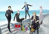超次元革命アニメ Dimensionハイスクール VOL.2[Blu-ray/ブルーレイ]