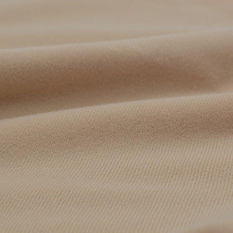 iNee Interlock Knit Doll Skin Fabric,One Yard, (Nude)