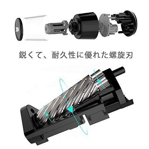 電動鉛筆削りスパイラル切削刃自動停止機能(6-8㎜)USB接続/乾電池利用可能学校/職場/家対応(USBケーブルとACアダプター付属)