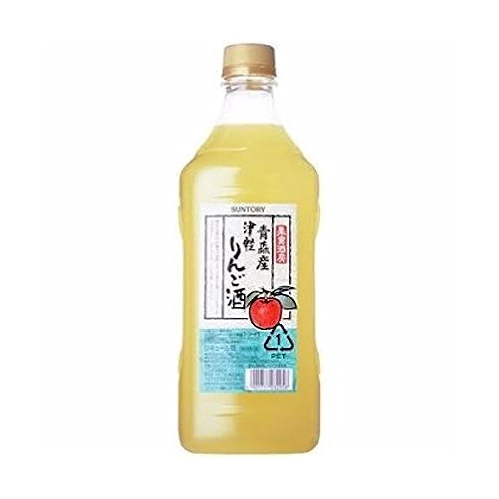 何もないビリーヤギブースサントリー果実酒房 津軽りんご酒 1.8L 1本