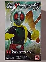 掌動駆SHODO-X 仮面ライダー3 [③ ショッカーライダー] ショッカーライダー1号(マフラー黄)食玩 未開封 ラス1