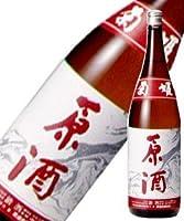★菊姫 原酒 720ml