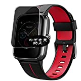 VacFun Anti Espia Protector de Pantalla, compatible con Lintelek Vigorun ID205G 1.3' Smartwatch Smart Watch, Screen Protector Filtro de Privacidad Protectora(Not Cristal Templado) NEW Version