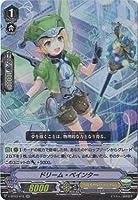 カードファイト!! ヴァンガード/V-BT03/015 ドリーム・ペインター RR