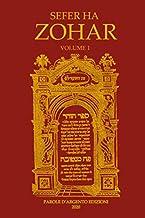 Sefer ha Zohar: Il libro dello splendore, volume 1