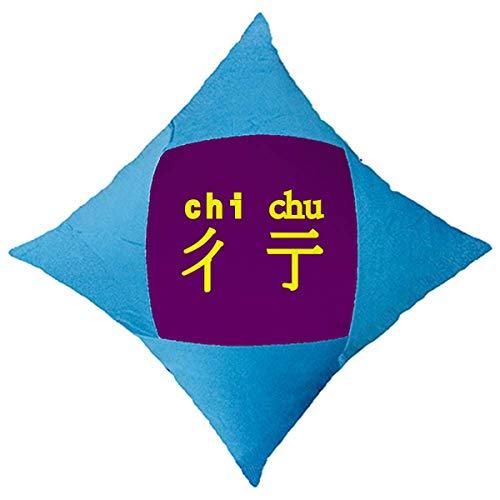 OFFbb-USA - Funda de cojín decorativa para cama de coche, diseño chino, color azul