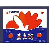 合鹿製紙 お花紙 五色鶴 500枚 むらさき No.2