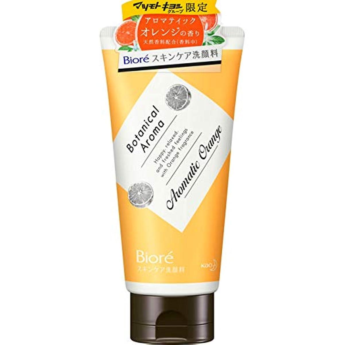 マンハッタン障害かろうじてMK ビオレ スキンケア洗顔料 アロマティックオレンジの香り 130G