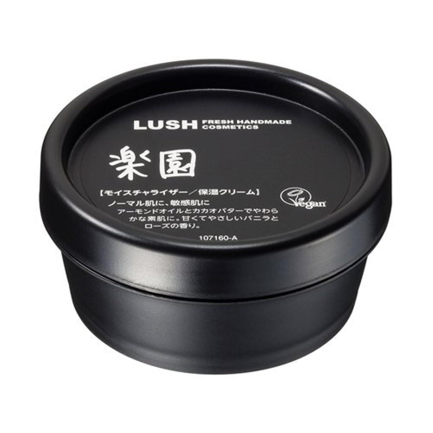 盆地強調するお香LUSH ラッシュ 楽園(45g)