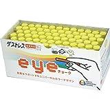 ダストレス eyeチョーク DCI-72-Y 黄 72本