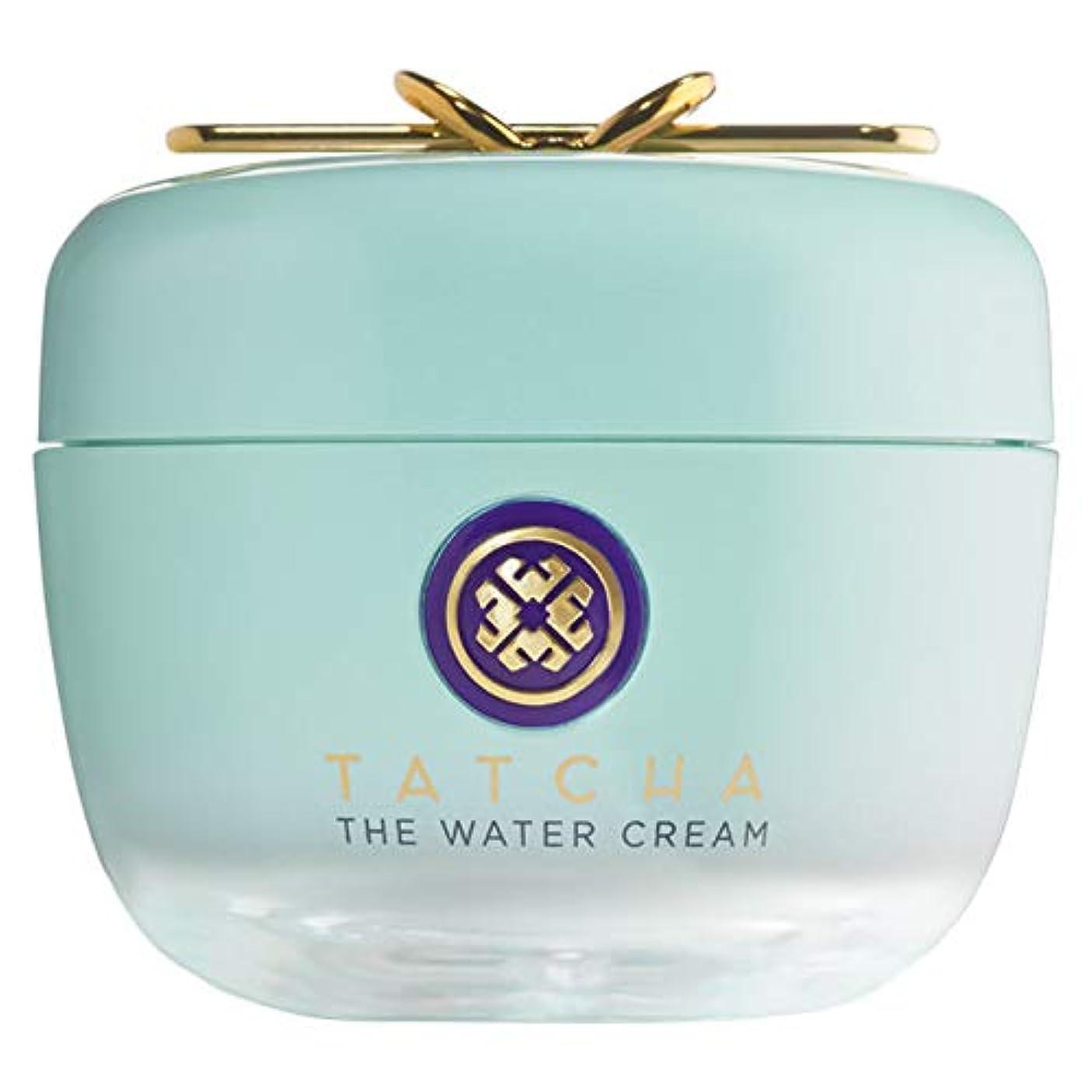 共産主義率直なよく話されるTATCHA The Water Cream 50ml タチャ ウォータークリーム