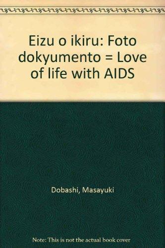 Eizu o ikiru: Foto dokyumento = Love of life with AIDS (Japanese Edition)