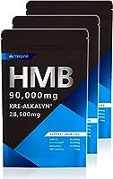 MAGINA(マギナ) HMB 90,000mg クレアチン 95,000mg相当 高純度 クレアルカリン サプリメント グルタミン アミノ酸 筋トレ ダイエット (HMBクレアルカリン, 3袋(90日分))