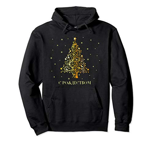 Russische Weihnachten Russischer Weihnachtsbaum Russland Pullover Hoodie