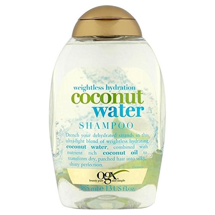 破滅的なかみそりポスト印象派Ogx Hydration Coconut Water Shampoo 385ml (Pack of 6) - 水和ココナッツウォーターシャンプー385ミリリットル x6 [並行輸入品]