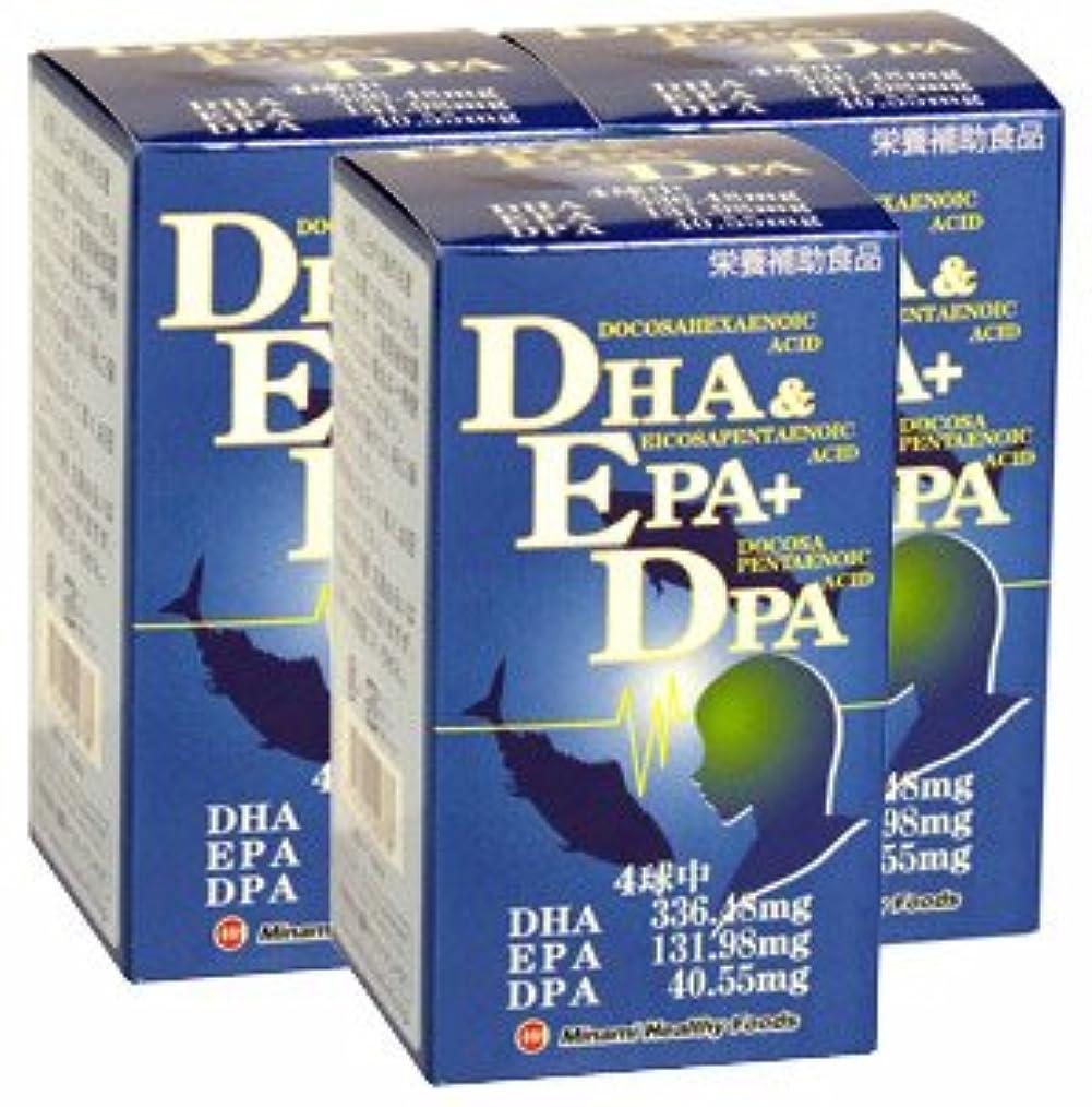 ソーシャル簡単な分配しますDHA&EPA+DPA【3本セット】ミナミヘルシーフーズ