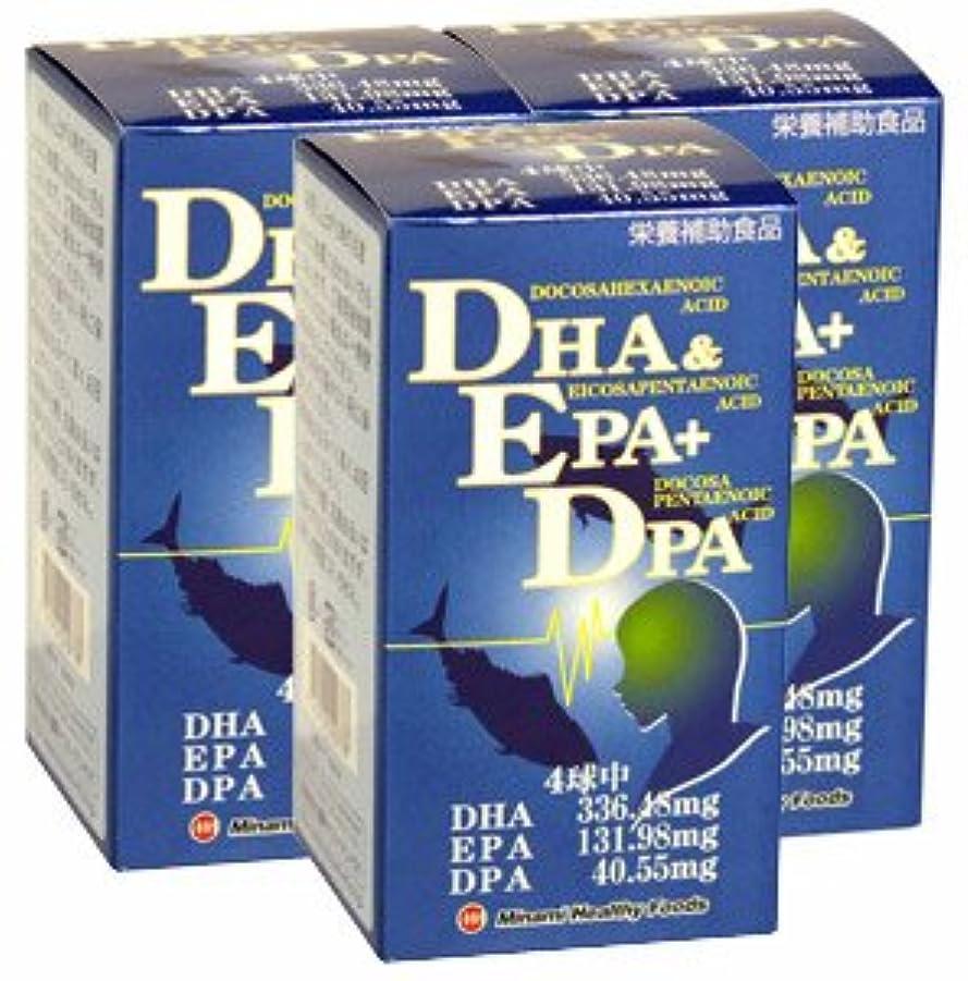 劣るピニオンクラスDHA&EPA+DPA【3本セット】ミナミヘルシーフーズ