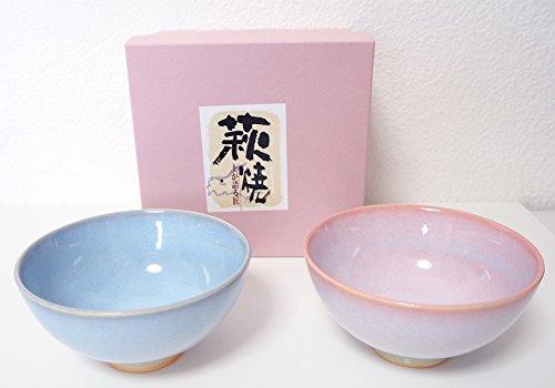 萩陶苑『[萩焼]つぼみお茶碗ペア(化粧箱)』
