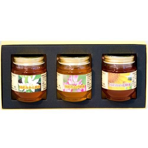 広島県産はちみつ詰め合わせセット(れんげ、みかん、山の花)各160g 蜂蜜 ハチミツ