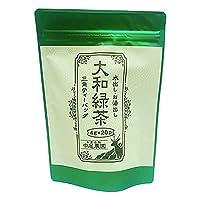 【郵送】中尾農園 奈良県田原産 大和茶 緑茶 三角 ティーバッグ 4g 20P ×2袋 79609