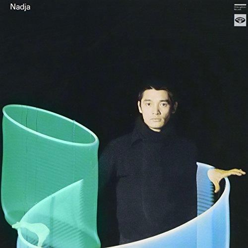 Nadja-愛の世界- (+additional track) (SHMCD)