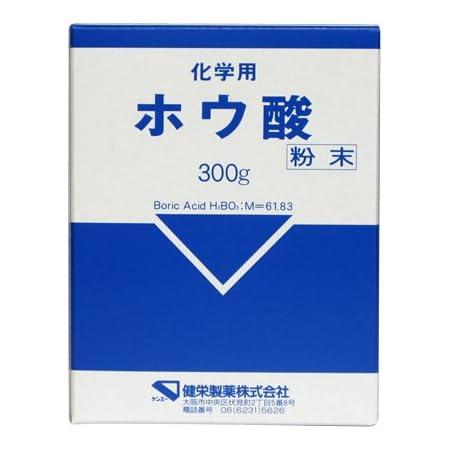 【ホウ酸団子の材料】ホウ酸粉末(化学用) 300g