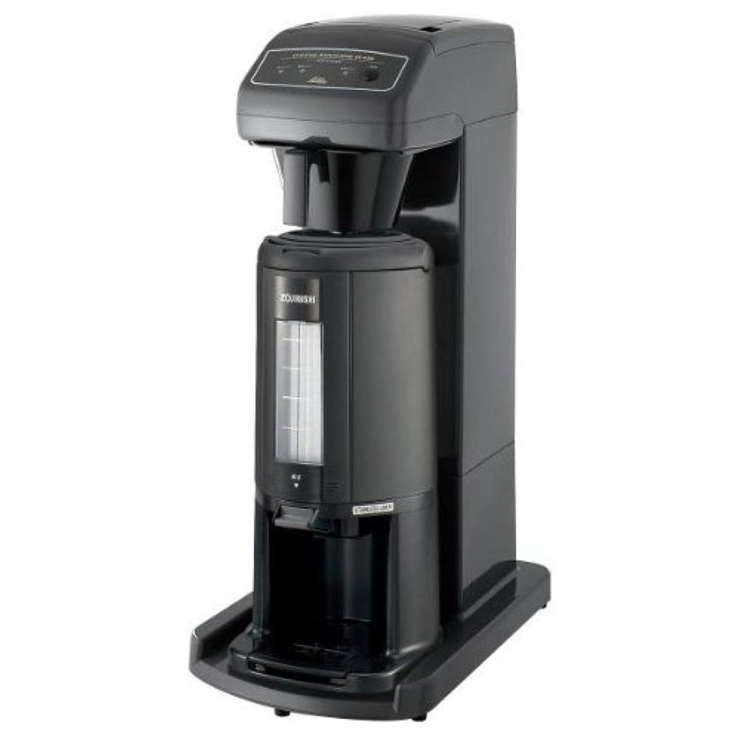風味つぶやき巨大カリタ 業務用コーヒーマシン ET-450N