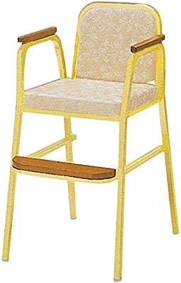 ミトノ 肘掛付子供用椅子 MR-52-GA