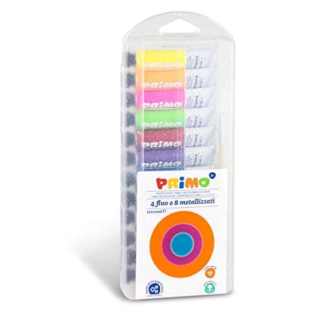 Primo 450T12FMP Tempera Paint Set for Children 12 ml Aluminium Tubes 12 4 Neon and 8 Metal Colours Multicoloured