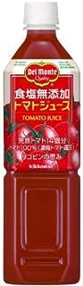 デルモンテ トマトジュース 食塩無添加 900gPET×12本入×(2ケース)