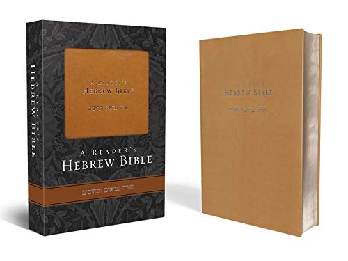 A Reader's Hebrew Bible