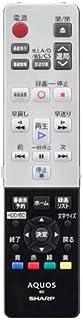 SHARP ブルーレイディスクレコーダー用純正リモコン 0046380242 GA963PA
