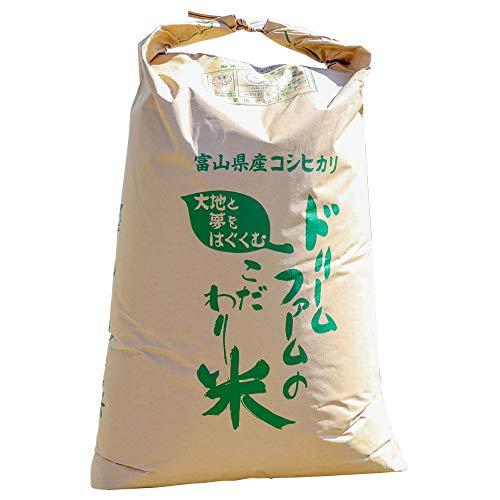 【 新米 予約:玄米 】 令和3年産 富山県産 コシヒカリ 黒部川扇状地で育ったドリームファームのこだわり米 (30kg) 一等米