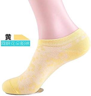 Calcetines De Barco Algodón Verano Calcetines De Mujer Calcetines Mode De Marca Sra. Boca Baja Y Superficial Arte De Verano Pantalones Cortos De Túneles
