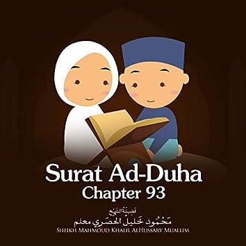 Surat Ad-Duha, Chapter 93