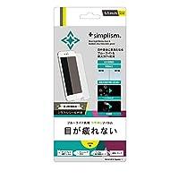 Simplism iPhone6 Plus(5.5インチ)用 ブルーライト低減&バブルレスフィルム つや消し TR-PFIP145-BCAG