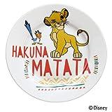 WMF König der Löwen Kindergeschirr Kinderteller, 19,0 cm, Porzellan, spülmaschinengeeignet, farb- und lebensmittelecht