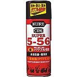 呉工業/KURE スーパー5-56 435ml【NO2005】(2147491) [その他] [その他]
