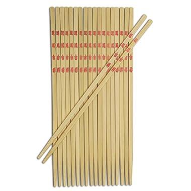 JapanBargain 9 Inch Bamboo Table Chopsticks 10-Pairs