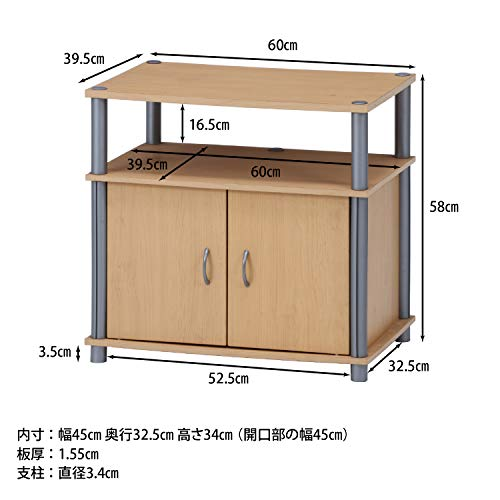 不二貿易テレビ台ローボード24型幅60cmナチュラル収納付き84439