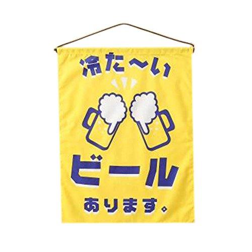 Restaurant Decoration Japanese Sushi Bar Curtain for Hotel Decorative Hanging Flag #20