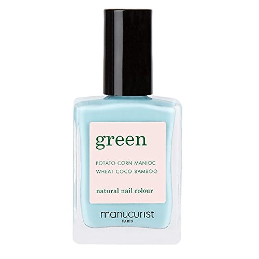 モノグラフナチュラ広範囲にマニキュリスト グリーン ナチュラル ネイルカラー シーグリーン 15ml