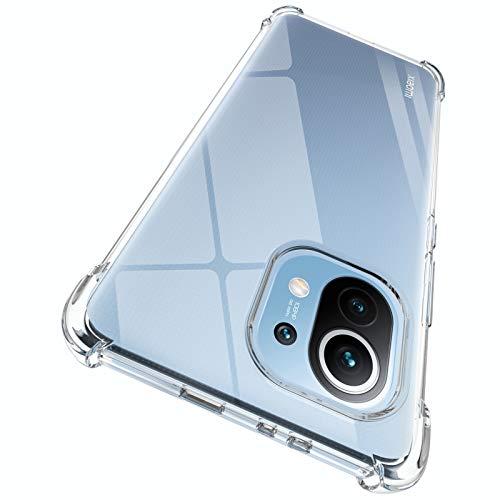 ORNARTO Hülle für Mi 11 5G, Transparent Soft TPU Silikon Handyhülle Vier Ecke Kante Stoßdämpfung Design Kratzfest Durchsichtige Schutzhülle für Xiaomi Mi 11 5G(2021) 6,81 Zoll Klar