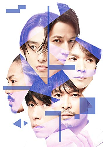 Super Powers / Right Now(CD+DVD)(初回盤B)