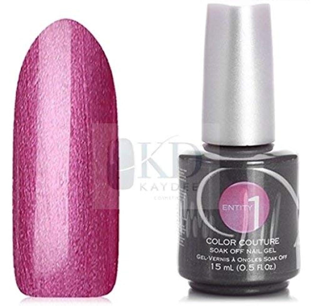 お別れ調整びっくりするEntity One Color Couture Gel Polish - Style Inspo - 0.5oz / 15ml