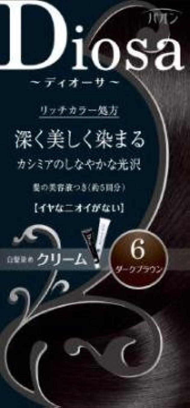 ファンブル前文名前で【シュワルツコフヘンケル】パオン ディオーサ クリーム 6 ダークブラウン ×10個セット
