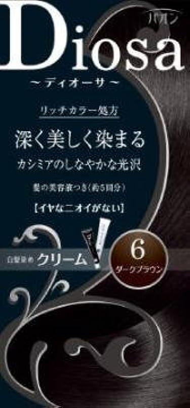 減衰部分的余分な【シュワルツコフヘンケル】パオン ディオーサ クリーム 6 ダークブラウン ×5個セット