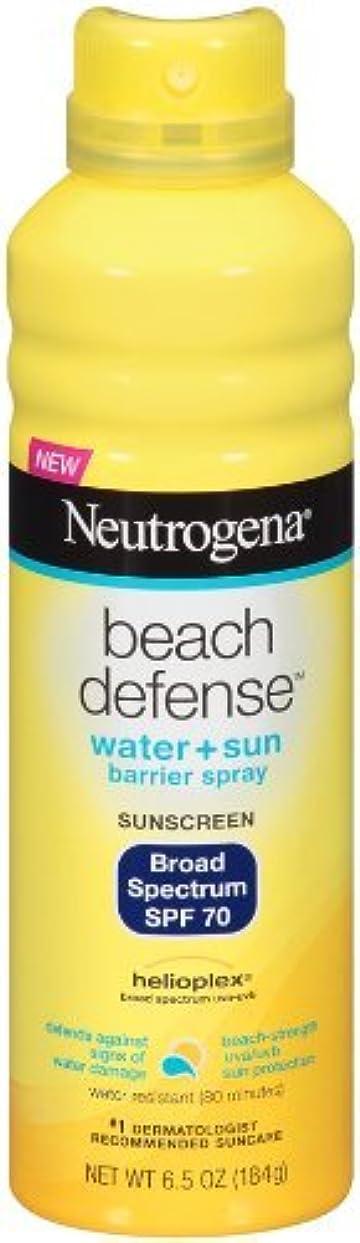 眠っている敬なシーサイドNeutrogena Beach Defense ニュートロジーナサンスクリーンスプレー SPF70 180g 並行輸入品